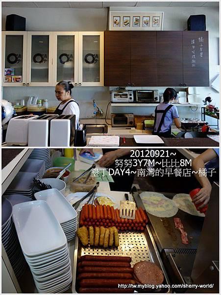 10-1010921橘子早餐9