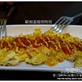 19-1010921橘子早餐18