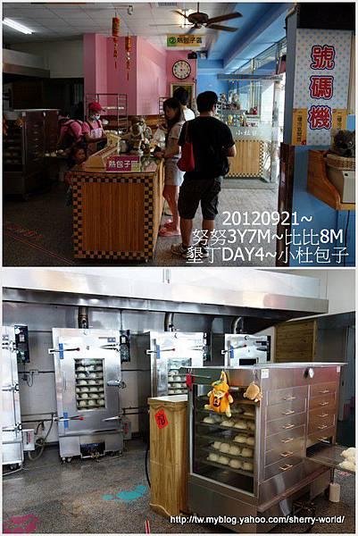 15-1010921龍磐餐飲&小杜包子14