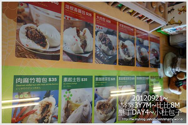 18-1010921龍磐餐飲&小杜包子17