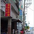 03-1010921車城綠豆蒜&福安宮2