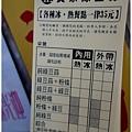 08-1010921車城綠豆蒜&福安宮7