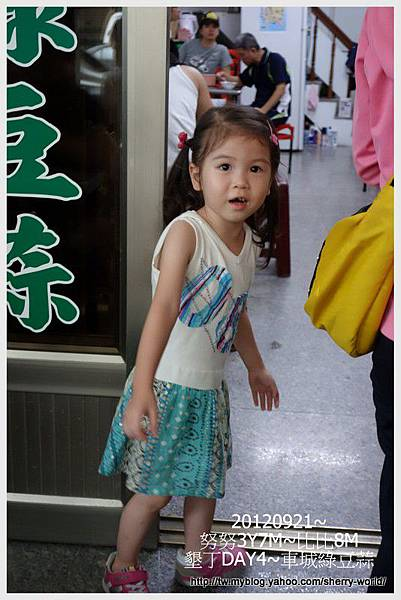 09-1010921車城綠豆蒜&福安宮8