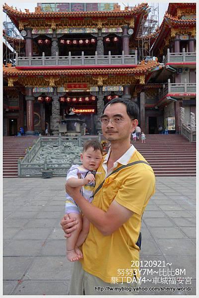04-1010921車城綠豆蒜&福安宮20
