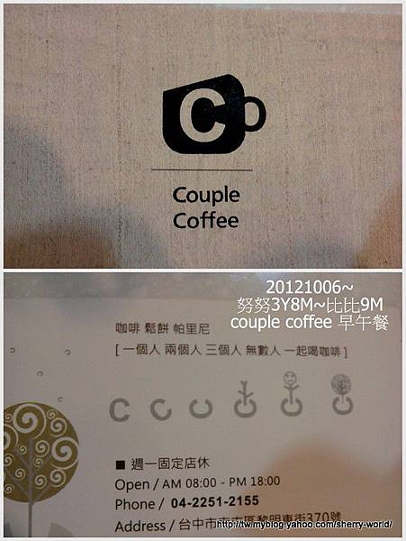 06-1011006 couple  coffee5