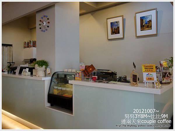 03-1011007_coffee coffee2