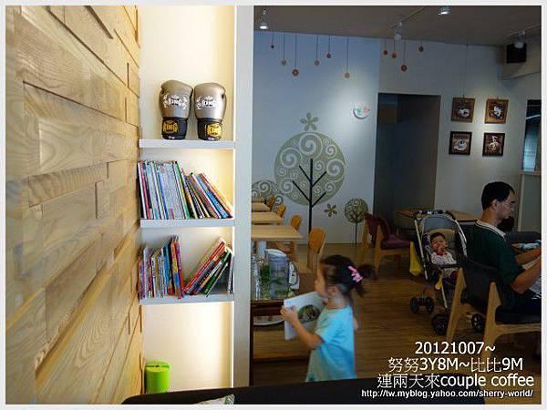 04-1011007_coffee coffee3