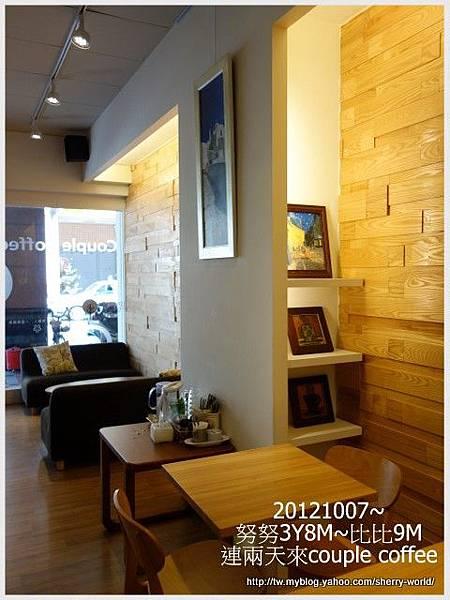 07-1011007_coffee coffee6
