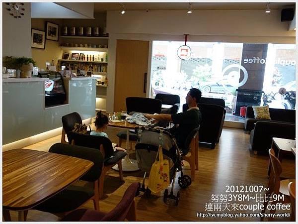 08-1011007_coffee coffee7