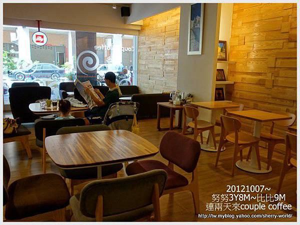 12-1011007_coffee coffee11