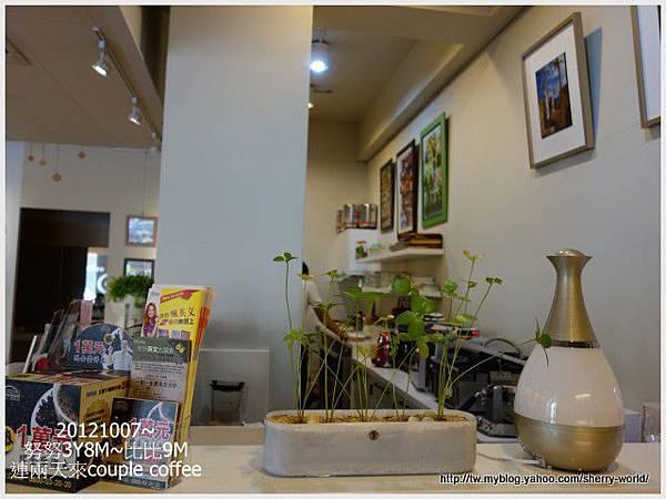13-1011007_coffee coffee12