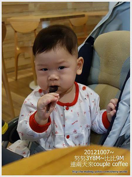 20-1011007_coffee coffee19