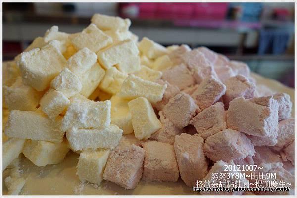 13-1011007格蕾朵甜點13