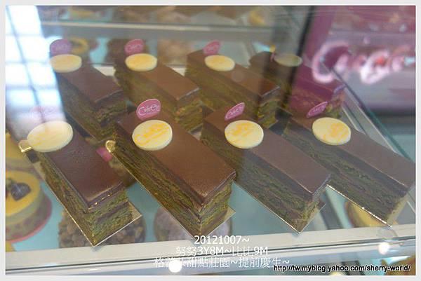 22-1011007格蕾朵甜點22