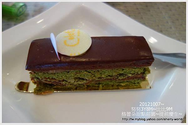 25-1011007格蕾朵甜點25