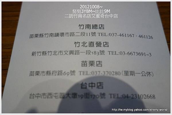 23-1011008艾蜜奇23