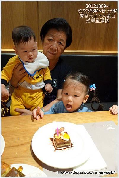 5-1011009饗食天堂4