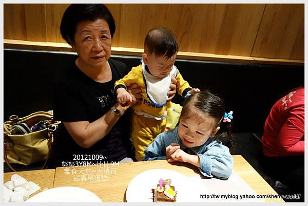 8-1011009饗食天堂7