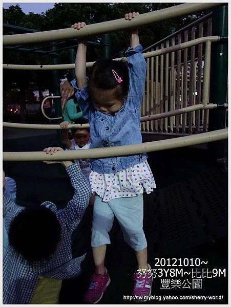 13-1011010豐樂公園12