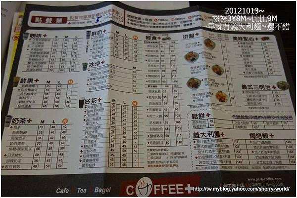 1-1011013coffee+早餐