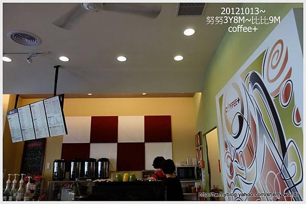 2-1011013coffee+早餐1