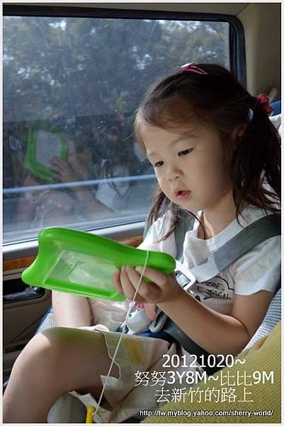 01-1011020往新竹車上&晚餐