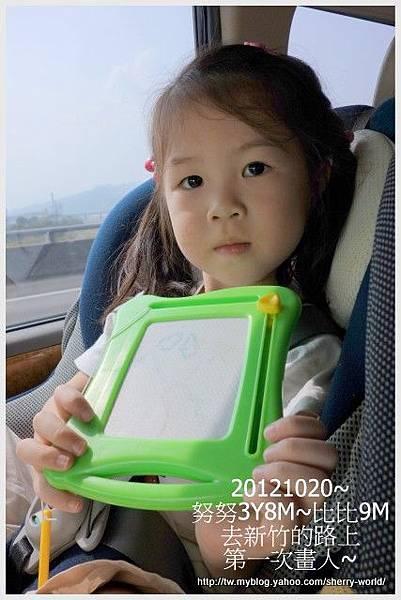 04-1011020往新竹車上&晚餐3