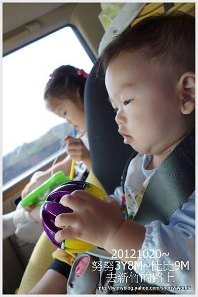 06-1011020往新竹車上&晚餐5