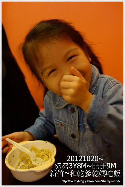 13-1011020往新竹車上&晚餐14