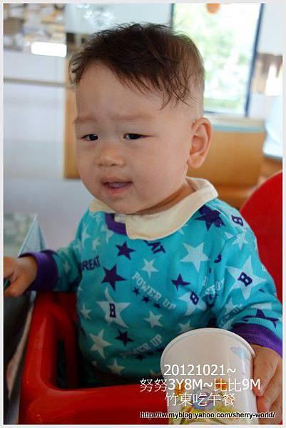 08-1011021竹東庭園午餐