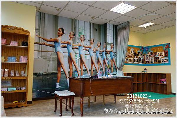 01-1011023斐藝跳芭蕾5