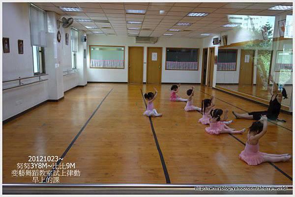 05-1011023斐藝跳芭蕾