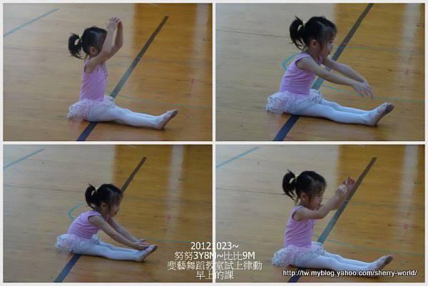 06-1011023斐藝跳芭蕾1