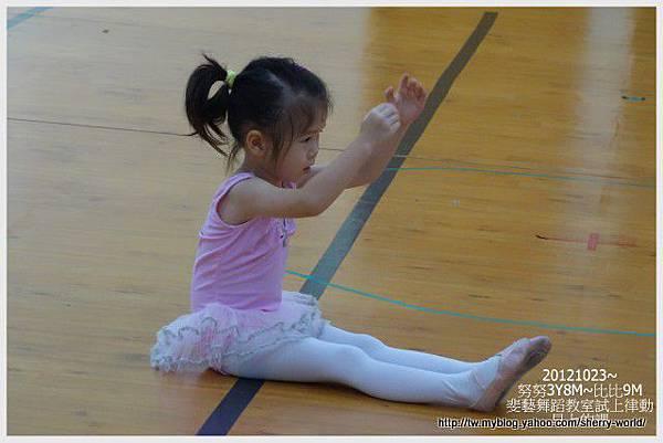 07-1011023斐藝跳芭蕾2