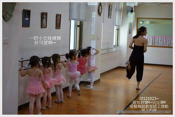 08-1011023斐藝跳芭蕾3