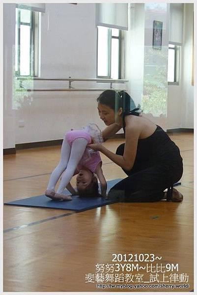 10-1011023斐藝跳芭蕾16