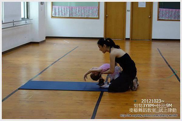 09-1011023斐藝跳芭蕾12