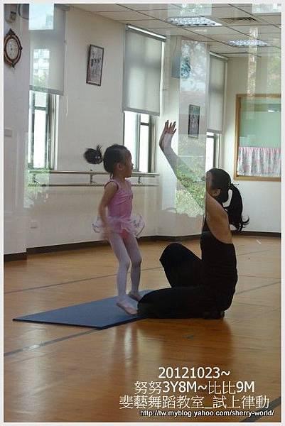 11-1011023斐藝跳芭蕾17