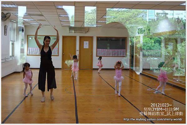 12-1011023斐藝跳芭蕾18