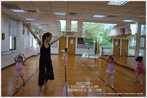 13-1011023斐藝跳芭蕾19