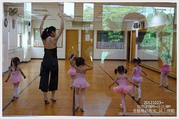 14-1011023斐藝跳芭蕾20