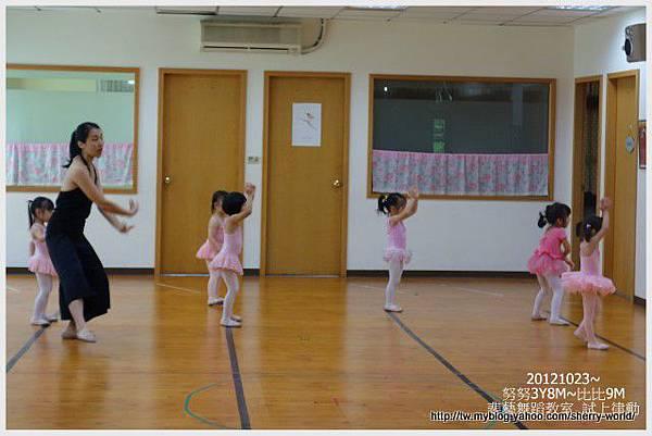 15-1011023斐藝跳芭蕾21