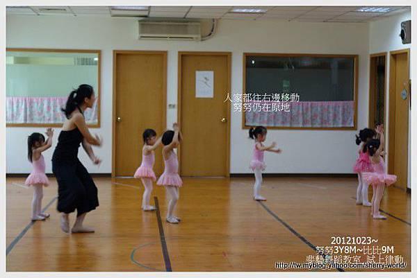 16-1011023斐藝跳芭蕾22