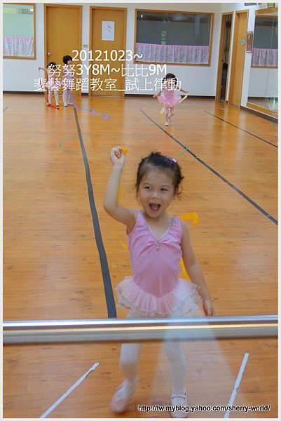 17-1011023斐藝跳芭蕾23