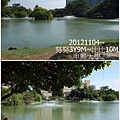 06-1011104中興大學5