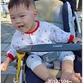 10-1011104中興大學11