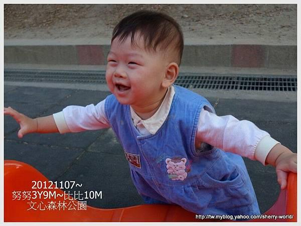 20-1011107文心森林公園34
