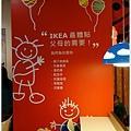 09-1011112 IKEA7