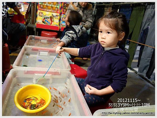 4-1011115基隆廟口撈魚