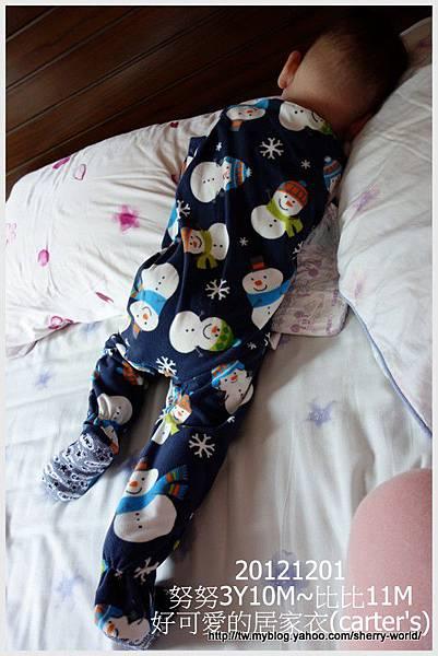 1-1011201可愛的睡衣-001